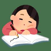 勉強のやる気がない女の子