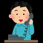 【京都府教育委員会に聞いてみました】倍率が1.00を切っても不合格になることはあるのですか?