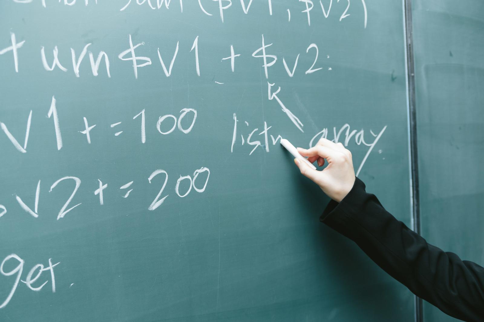 個別指導塾の先生の学力はどの程度必要か?元気で明るい人間性の方が、学力の100倍大切!