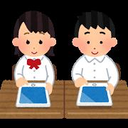 個別指導より、映像授業の塾に行くべき!?価格で選ぶのでなく、本当に自分にあった塾を選んでください!