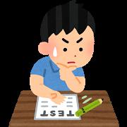 【普通科の合格ライン】京都府公立高校の前期選抜ではどれくらいの点数を取ればいいのか?合格ではなく、5割を目標にしましょう。