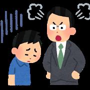 塾講師のアルバイト、生徒を叱った方がいいのか?宿題忘れなど、叱らずに済む方法を考えられればプロに近づきます。