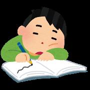 塾で眠いときの解決方法5つ書いてみました。個別指導塾の講師も、こういう風に対応してあげましょう…。