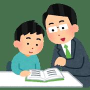 個別指導塾の様子