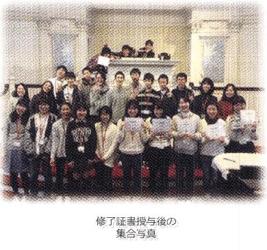 洛北高校グローバル人材育成プログラム