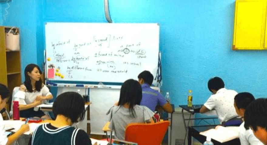 模擬試験対策会