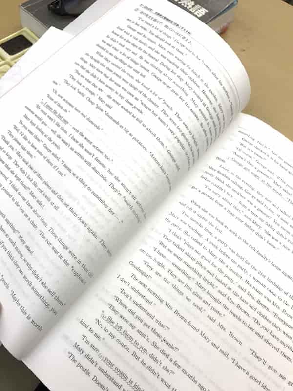 嵯峨野高校こすもす科英語長文